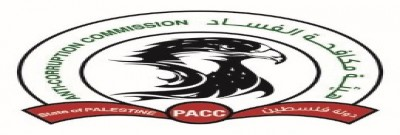 Anti-Corruption Commission (PACC)http://www.pacc.pna.ps/events/en/index.php